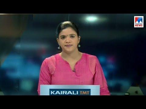 സന്ധ്യാ വാർത്ത | 6 P M News | News Anchor - Shani Prabhakaran | October 29, 2018
