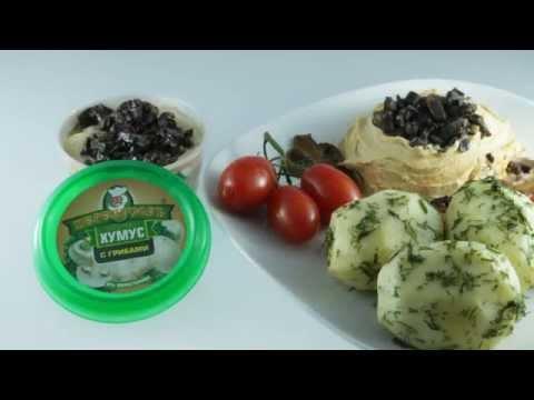Что такое хумус, с чем его едят, рецепты и секреты приготовления