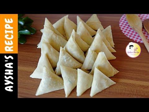 সমুচা শিট তৈরির সহজ রেসিপি | Samosa Sheet Making Easy Homemade Recipe in Bangla | Iftar Recipe