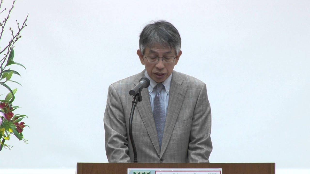 第13回国際教育協力日本フォーラム 主催者代表挨拶 外務省 相星孝一 ...