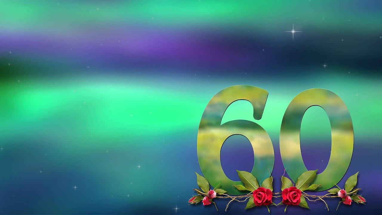 Поздравительные открытки 60 жас, анимации