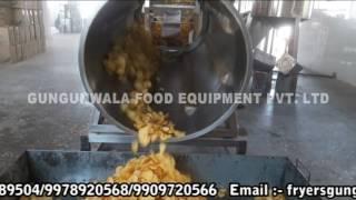 Automatic Chips Machine with Wooden Boiler by GUNGUNWALA- www.gungunwala.com