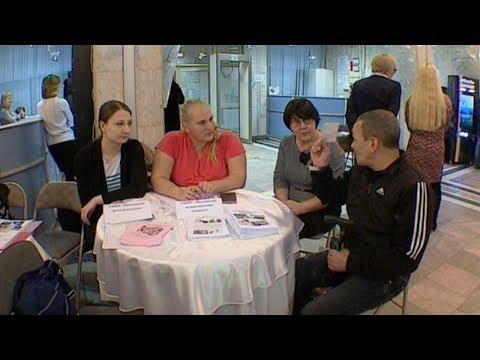 На Колыме открыли декаду инвалидов