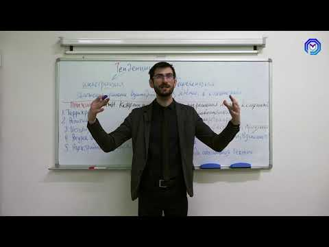 Урок №59  Межнациональные отношения, этносоциальные конфликты, пути их разрешения