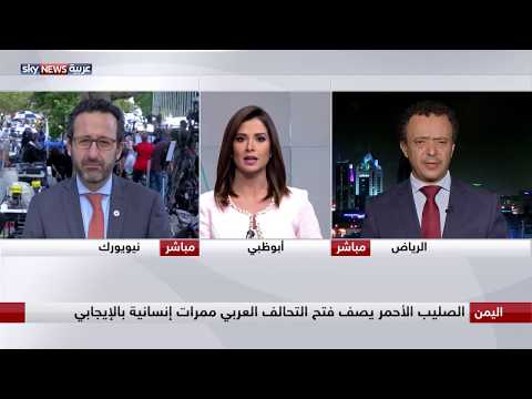 الأمم المتحدة تدعو لإيجاد حل سياسي للأزمات في سوريا واليمن  - 23:53-2018 / 9 / 24