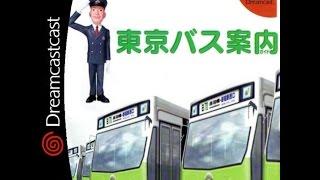 DREAMCASTCAST 046 Tokyo Bus Guide
