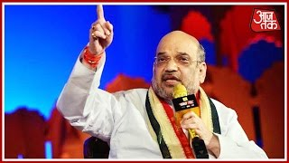 Agenda Aaj Tak: Amit Shah Today Said The Agenda Was Not White Over Black Money Deposits