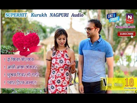 Non Stop Kurukh(Oraon) Hits Songs || सुपरहिट उरांव नागपुरी डंडी || 18 Minutes Non Stop Songs
