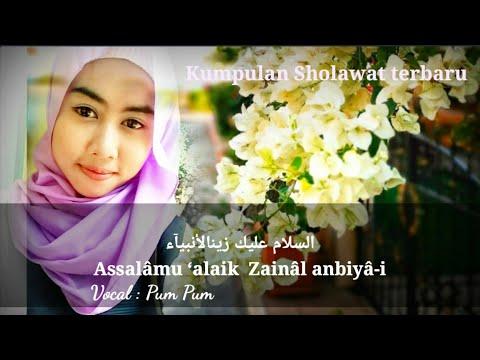 SHOLAWAT Paling bikin baper  ( Assalamu'alaik Zainal Anbiya-i ) + Lirik  السلام عليك زينالأنبيآء