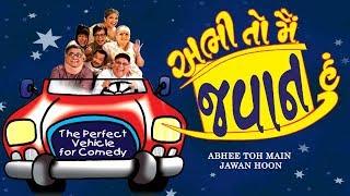 ABHEE TOH MAIN JAWAN HOON | Superhit Comedy Gujarati Play | Dharmesh Mehta