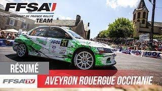 Résumé Championnat de France des Rallyes Team - Rallye Aveyron Rouergue Occitanie