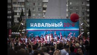 Навальный в Омске: ПОЧЕМУ ТАК МНОГО НИЩИХ ПЕНСИОНЕРОВ?! (17.09.2017)