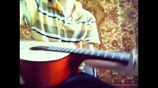 Кузнечик на гитаре: разбор