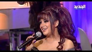 Sara Farah / سارة فرح و شادي أسود في بعدنا مع رابعة حلقة 28-11-2013