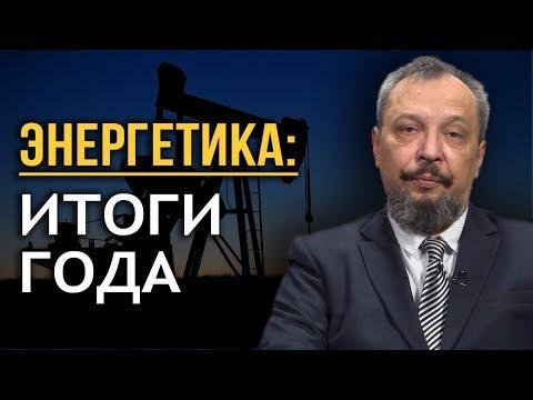 Тайна голландского газа: куда исчез Северный поток-1.5. Борис Марцинкевич