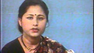 Bal Utare Angani by Anupama Sahasrabudhe