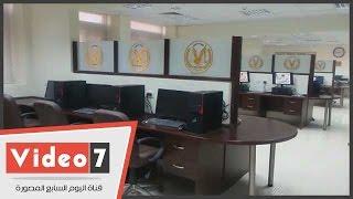 شاهد مقر مديرية أمن القاهرة بعد الانتهاء من تجديده  وافتتاح أحدث غرفة للنجدة