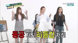 Video [HD] 150506 EXID (Hani + Soljin + LE) - Apink Mr Chu Dance Cut @ Weekly Idol download MP3, 3GP, MP4, WEBM, AVI, FLV September 2018