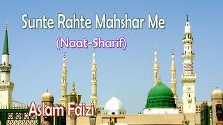 Sunte Rahte Mahshar Me || New Naat Sharif || Aslam Faizi [HD]