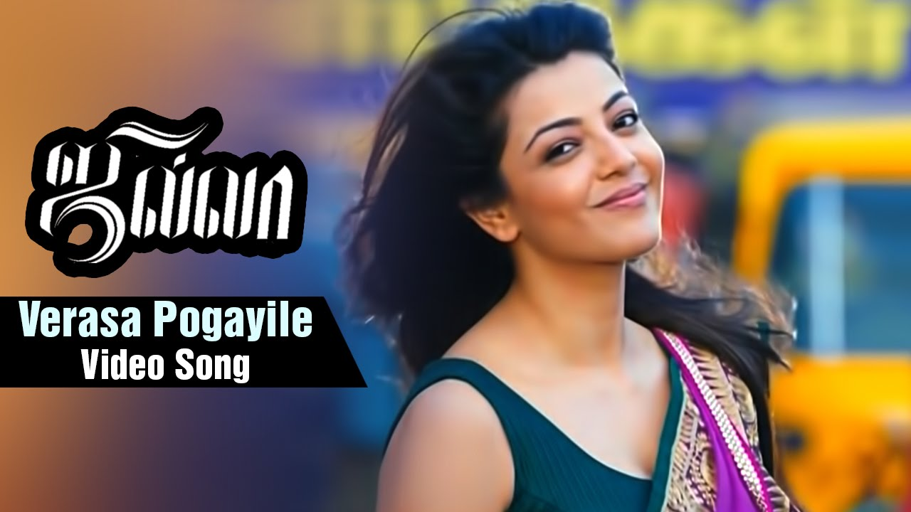 Verasa pogayile video song jilla tamil movie vijay kajal verasa pogayile video song jilla tamil movie vijay kajal aggarwal mohanlal imman youtube thecheapjerseys Images
