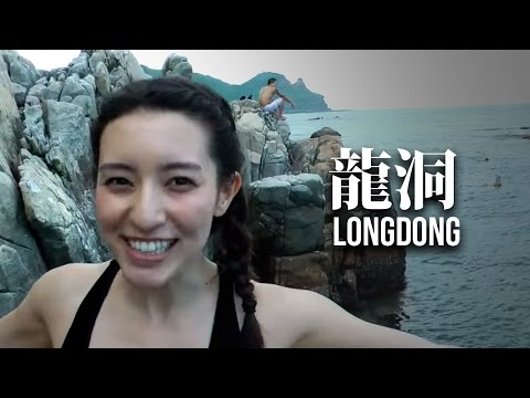 第八篇【台灣:龍洞之旅】Taiwan Dragon Caves Travel Guide