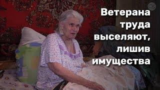 видео Исковое заявление о принудительном выселении