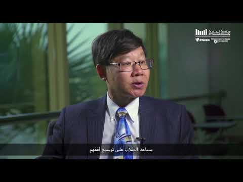 Al Yamamah University Master Programs برامج الدراسات العليا في جامعة اليمامة