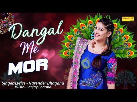 Dangal Me Mor   दंगल में मोर   Sapna Chaudhary   Narender Bhagana   Haryanvi New 2017