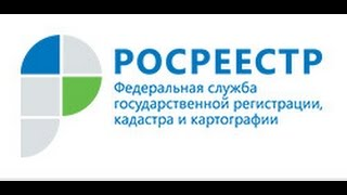 Росреестр ЕГРП ГКН - узнать владельца(, 2016-12-16T09:31:58.000Z)