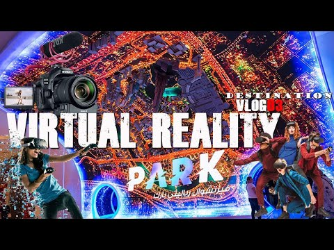 BIGGEST VIRTUAL REALITY PARK @ DUBAI MALL | Destination VLOG #03