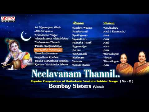 Neelavanam Thannil    Bombay Sisters    Classical  Vocal