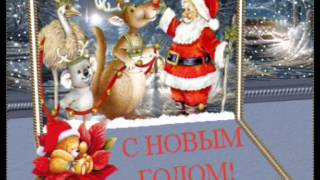 Новый год! Мандарин мне в рот!(Скоро Новый год! Ура!!!, 2012-12-28T19:02:15.000Z)