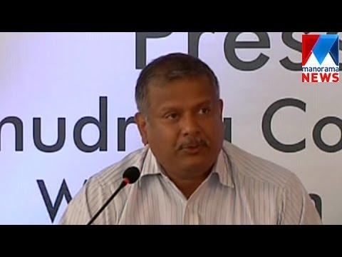 Vigilance need more time to inquire E.P.Jayarajan's case    Manorama News