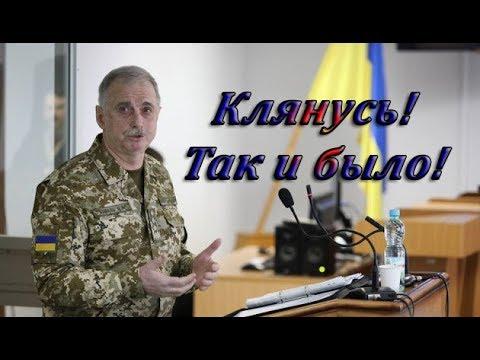 УкроСМИ: Как один