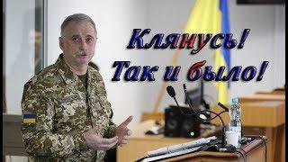 УкроСМИ: Как один генерал ездил Крым отвоевывать