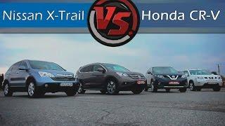 Nissan X-Trail VS Honda CR-V (2015). Битва поколений.