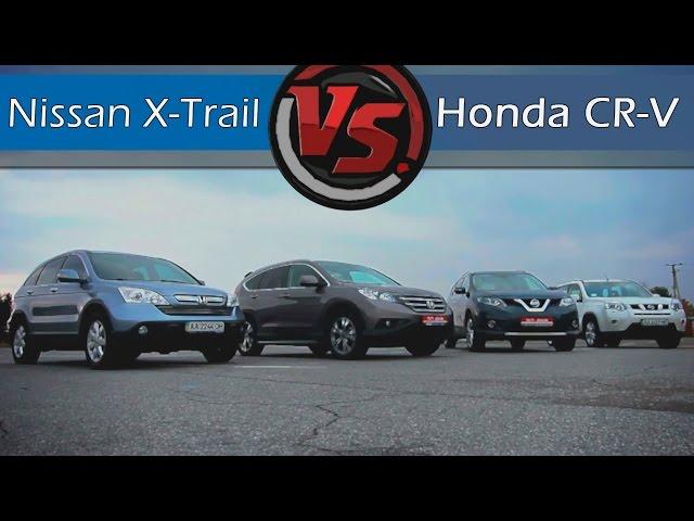 """Nissan X-Trail Vs Honda CR-V (2015). Битва поколений. """"Две Лошадиные Силы"""""""