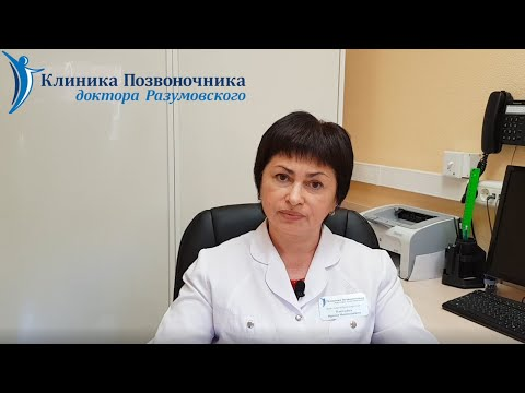 Немедикаментозные методы лечения опорно-двигательного аппарата