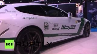 UAE: Bugatti, Ferrari and McLaren - Dubai's sexiest police cars on display