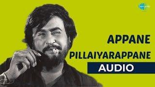 Appane Pillaiyarappane Audio Song Annai Oru Aalayam Rajinikanth