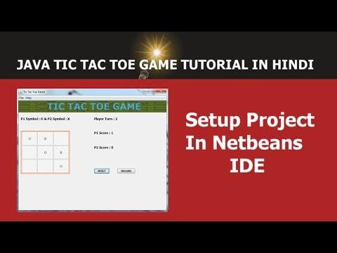 java-gui-tic-tac-toe-game-tutorial---3---setup-project-in-netbeans-ide---hindi