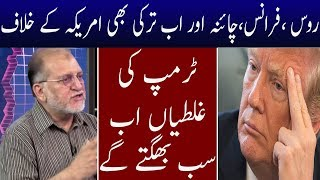 Harf E Raz With Orya Maqbol Jan | 15 August 2018 | Neo News