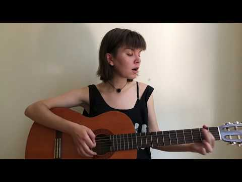 Oy, Da Ne Vecher (Russian Folk Cover)