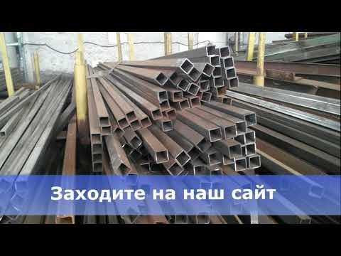 Профильная труба в Краснодаре - цена за погонный метр