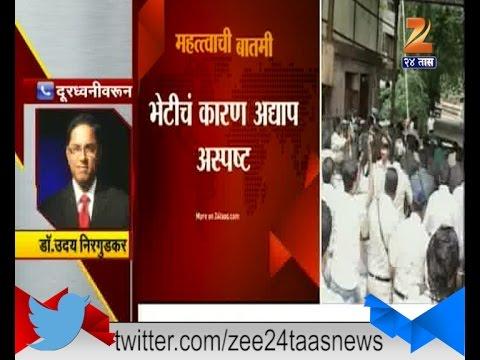 Mumbai  | Mns Chief Raj Thackeray At Matoshree To Meet Uddhav Thackeray