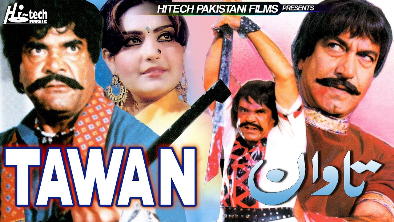 TAAWAN Full Hit Film - Sultan Rahi, Mumtaz, Mustafa Qureshi, Iqbal Hassan, Shahida Mini