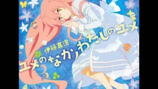 Jinrui wa Suitai Shimashita ED - [Yume no Naka no Watashi no Yume ~Piano to Uta ver~] 人類は衰退しました 検索動画 12