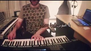 ناصيف زيتون - ما ودعتك Nassif Zaytoun - Ma Wadatak (cover with lyrics)