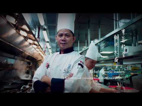 Chinese Master Chefs 2017 | Connecting the Culinary World with Chinese Cuisine