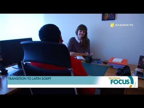 Uzbek scientists support Kazakhstan's initiative to transit to the Latin script